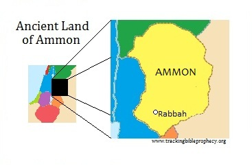 Ancient Land of Ammon